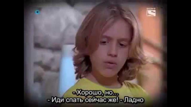 Флорисьента 2 сезон 54 серия