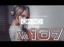 OH, NO 107 - Смешные видео и приколы. В топ Ютуба. Инстаграм стори. Спалил кухню. В про