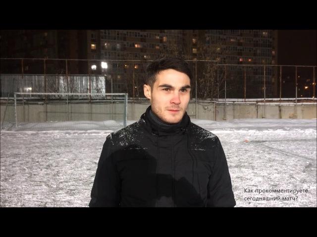 ИНТЕРВЬЮ Сергей Миндияров Arsenal Suksun 25 декабря