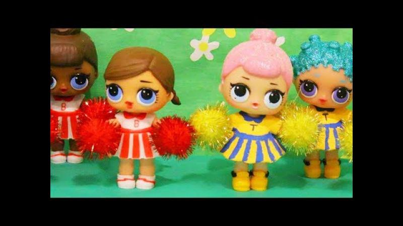 Bonecas LOL Surpresa Historinha [parte2] Competição das Líderes de Torcida -Brinquedonovelinhas