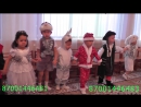Үйлену той свадьба годик 1 жас Қыз ұзату Проводы День рождения утренники и видео фото съемка_2