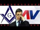 Otkriven si masončino! Skrivene satanističke poruke u Vučićevoj kampanji!