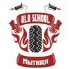 Мотосервис OLD School