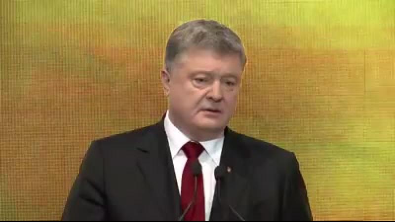Ми повертаємо українську мову українцям. - Президент наголосив на важливості ухваленого Закону про освіту.