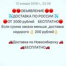 Личный фотоальбом Константина Барлинова