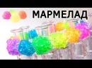 Браслет МАРМЕЛАД ■ ■ ■ ■ из резинок на станке Monster Tail, Rainbow Loom ■ ■ ■ Как плести и