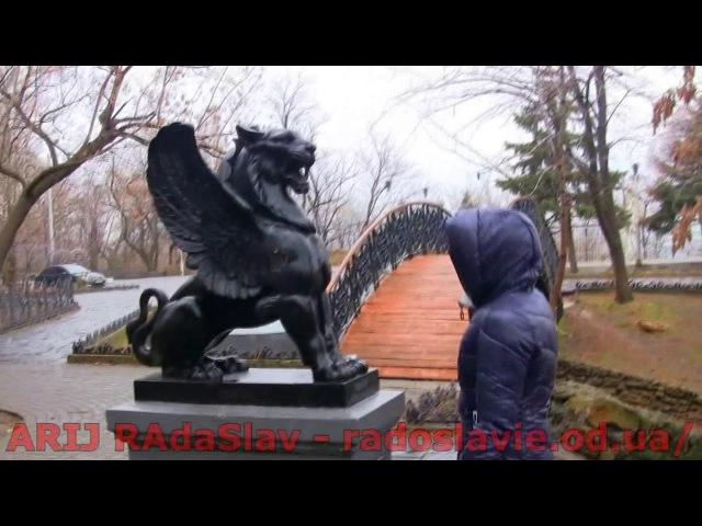 СЛОВ'ЯНСЬКИЙ ВЕДИЧНИЙ ПОГЛЯД НА ПОХОДЖЕННЯ РЕЛІГІЙ 25
