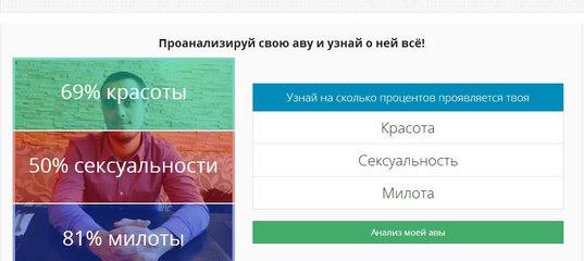 ИнфоЦентр: Будь в курсе | ВКонтакте