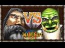 10 ЧЕЛОВЕКООРОЧИЙ МОРДОБОЙ / Охота за тенями - Warcraft 3 Пришествие Орды прохождение