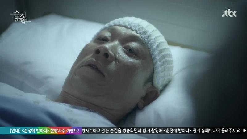 Влюбиться в Сун Чжон 11 серия Озвучка SoftBox