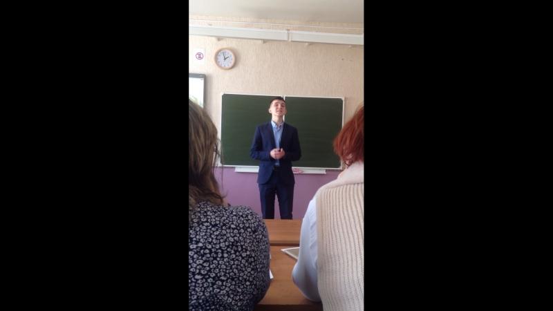 Живая классика. Сергей Ерыкалов, 9 Е