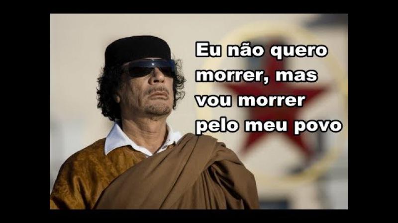O testemunho final de Kaddafi ao mundo