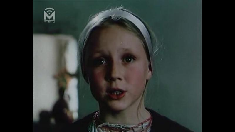 Красные башмачки (1986)