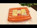 Обзор сосиски вегетарианские VEGO полукопченые Eco Store