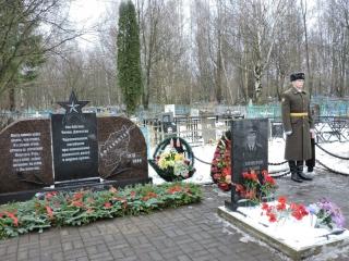 Череповецкое отделение Общероссийской общественной организации семей погибших защитников Отечества
