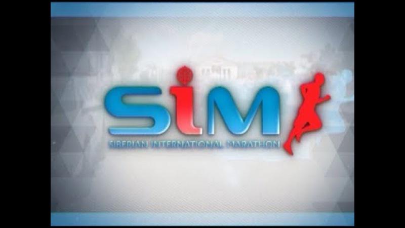 XXVIII Международный сибирский марафон. SIM - 2017. Трансляция (05.08.2017)