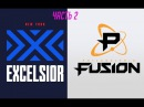 OWL2018 Просмотр OWL Philadelphia Fusion vs New York Excelsior, Часть 2