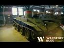 Танковый музей в Кубинке. Обзор экспонатов и первое впечатление.