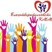 Логотип Благотворительность Клуба Молодых Мам