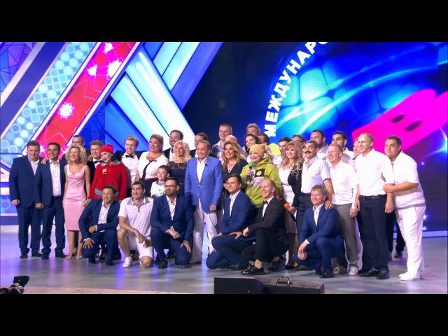 Парма - Музыкальный финал (КВН Высшая лига 2017. Встреча выпускников)