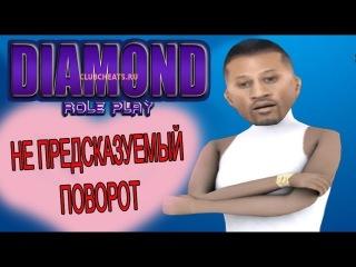 DIAMOND RP - ПОШЛЯТИНА И СРАМОТА!  ТРАНС ВЫЗВАЛ АДМИНИСТРАЦИЮ НА БАТЛ И СЕКС У МЕНТОВ (DRP CRYSTAL)