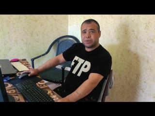 Димон мина бот на FTP (заминированный тапок)