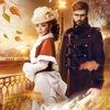 Виола Ларионова | Фэнтези | Любовь | Приключения