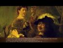 20 Рембрандт Харменс ван Рейн Автопортреты