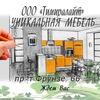 Мебель в Витебске. Кухни, шкафы купе и др