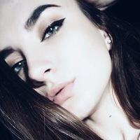 Анастасия Кушниренко