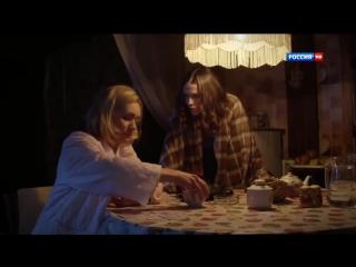 СУПЕР ФИЛЬМ! ОЧЕНЬ ЗАХВАТЫВАЕТ - Одинокая невеста Русские фильмы 2017, Русские мелодрамы 2017