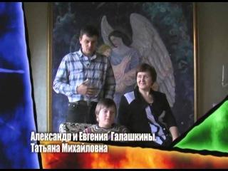 Документальный фильм «Бабичье дело». Часть 2 (2009)