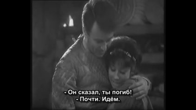 Доктор Кто Классический 1 сезон 6 серия 4 эпизод День темноты Русские субтитры