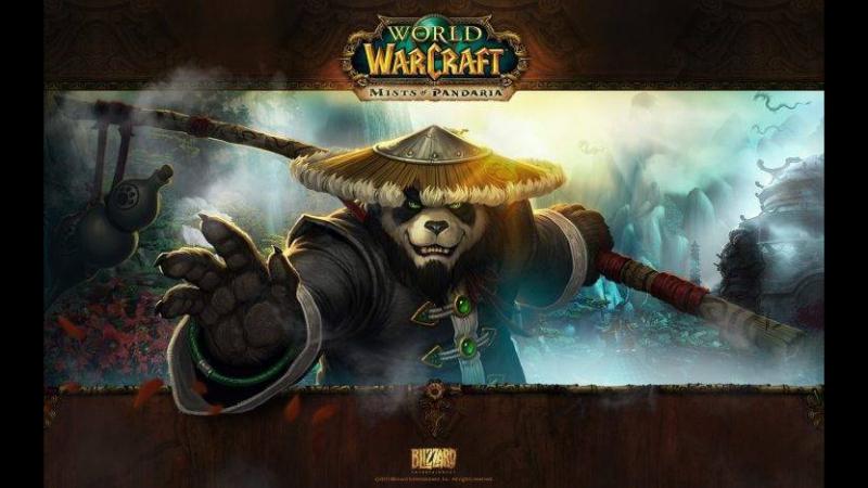 World of Warcraft Terasbetoni Taivas lyo tulta