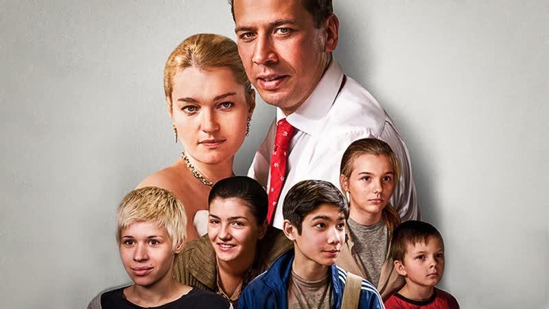 СЕМЕЙНЫЙ ДОМ 2010 7 серия