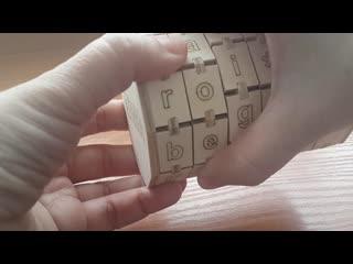 Буквенный цилиндр с английскими буквами - видео 3