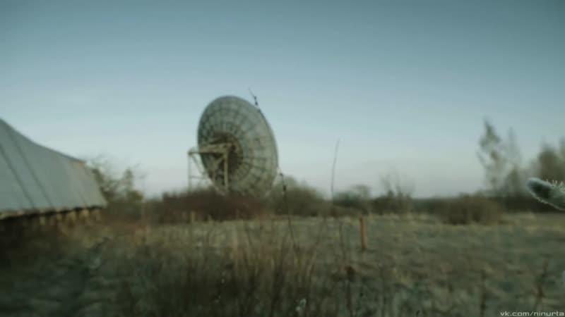 Кладбище Большой пулковский радиотелескоп