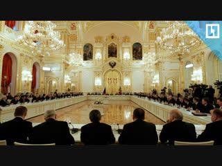 Путин проводит Госсовет