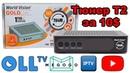 Самый дешевый Т2-тюнер. Обзор World Vision T64M. Youtube, IPTV, OLL TV, MEGOGO за 10$
