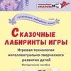Воскобович31.ru