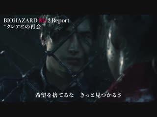 Resident evil 2 remake 5 reports tenues classiques (fr)