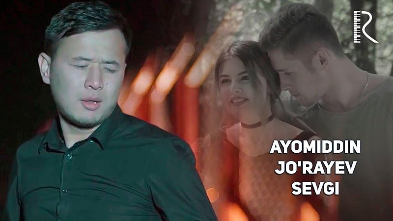 Ayomiddin Jo'rayev - Sevgi   Аёмиддин Жураев - Севги