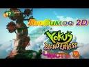 Yokus Island Express Классное 2D привет от Raymanа прохождение.Часть 8