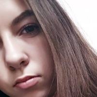 Александра Холіна