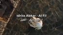Idriss Abkar- Al Fil | ادريس ابكر- الفيل