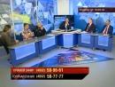 Иваново. Есть мнение «Выборы 2018, победители и проигравшие».