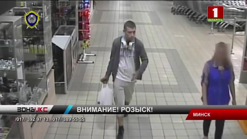 Следователи просят помочь разыскать подозреваемого в хищении денег с банковской карты Зона Х
