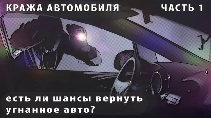 Анекдот: Купил Гоги черный мерседес — ночью угнали. Купил…