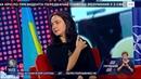 Марафон ВІИБОРИ-2019 23 березня 2019 року Ведучий Микола ВЕРЕСЕНЬ