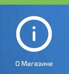 sansmail.ru/articles/o-magazine